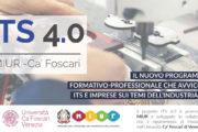 L'ITS 4.0 IN MOSTRA AL MAKER FAIRE DI ROMA